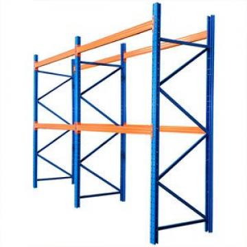 2020 2018 Q235 adjustable warehouse pallet racking/storage rack